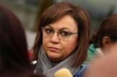 Корнелия Нинова стана санитарка в COVID-отделение