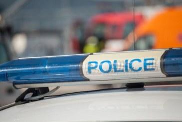 Продължава разследването на грабежа в Перник