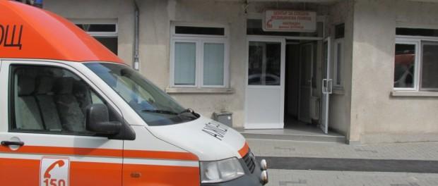 Затварят след Нова година спешния кабинет в болницата в Дупница