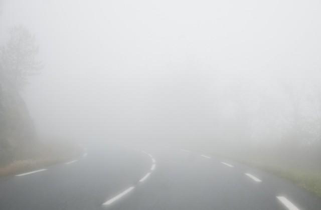 Oблачнa и мъгливa сряда