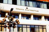 """Д. Тадаръков е новият ръководител на отдел """"Икономическо развитие"""" в община Благоевград"""