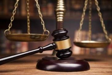 Обвиняема за държане на хероин с цел разпространение в гр. Кюстендил е предадена на съд