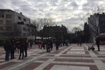 30-тина души на протеста срещу мръсния въздух в Благоевград