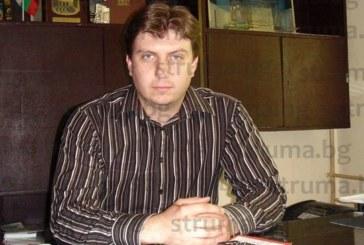 Шефът на кюстендилския театър стана зам. председател на ОбС