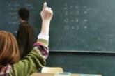 Кои ученици длъжни да се явят в училище за срочна оценка