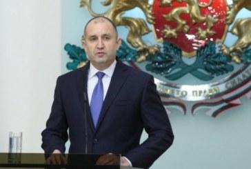 Румен Радев: Парламентарните избори ще са на 4 април