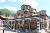 Нова измама: Използват манастири за продажба на амулети за богатство