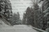 """Планинският спасител Б. Джокин предупреждава за висока степен на опасност от лавини в района на хижа """"Седемте рилски езера"""""""