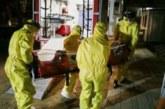 Пожарникари помогнаха за транспортирането на 200-кг жена с Ковид-19 до болницата в Дупница