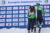 Брат и сестра Златкови с двойни победи за ски клуба от Банско