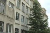 ДМСГД в Благоевград става център за комплексно обслужване на деца с увреждания и хронични заболявания, преназначават всички служители