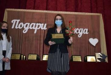 Кметът Ат. Стоянов връчи плакети на санданчани, подарили надежда