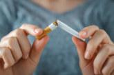В Милано забраниха пушенето на открито