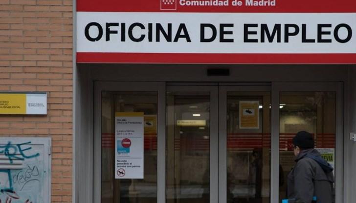 Рекордна безработица в Испания