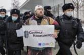 Хиляди привърженици на Навални на митинг в Москва