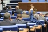 Карантинирани ще заявяват подвижна урна до 3 дни преди изборите