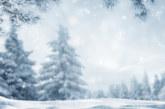 Времето: Снеговалежите отслабват, максималните температури между минус 2° и 3°