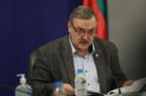Кантарджиев: Няма да се поколебаем да купим и друга ваксина, призната от ЕС
