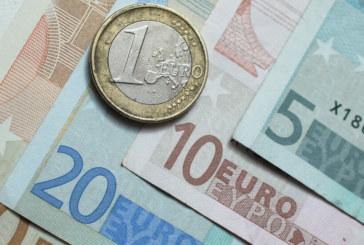 През 2024 г. България приема еврото