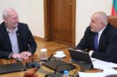 """Правителството отпусна 400 000 лв. на община Петрич за проучванията на  """"Хераклея Синтика"""""""