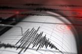Земетресение в Южна България