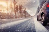 Усложнена пътна обстановка в следващите дни заради времето