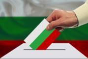 Северна Македония разреши сънародниците ни да гласуват на две места в страната