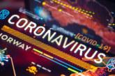 Норвегия затваря границите си за всички посещения от несъществено значение