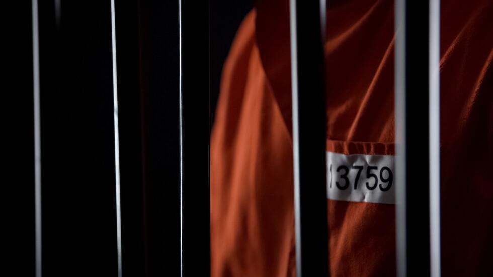 Осъдиха българин на доживотен затвор във Франция