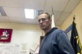 30 дни затвор за Алексей Навални