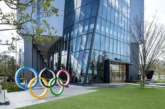 Отменят Олимпиадата в Токио