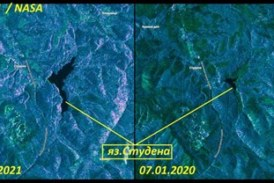 NASA показа две внушителни снимки от пернишкия язовир Студена