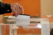 Предизборната кампания започва на 5 март