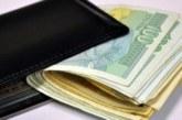 ОбС – Дупница стартира 2021 г. с вдигане заплатите на селските кметове със 100 лв.