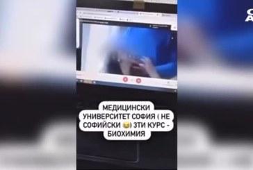 Еротична лекция с преподавател взриви скандал Медицинския университет в София