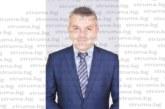 """Предлагат прекратяване на концесията за плувния комплекс в Благоевград по вина на """"Аква парк"""" ЕАД"""