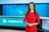 Марина Цекова върти любов с колега