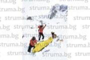 Подробности за драмата с гадателката Кремена, оцеляла 20 часа при -20 градуса под връх Харамията в Рила