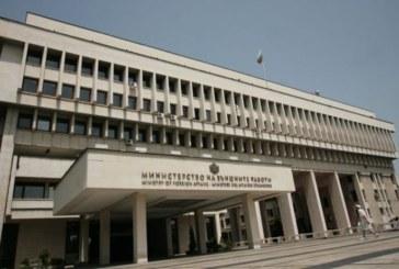 МВнР иска съдействие от 120 страни за гласуването на българите