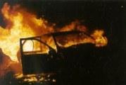 Огнен ужас! Автомобил горя в с. Пороминово
