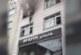 Майка пусна децата си от третия етаж, за да ги спаси от пожар