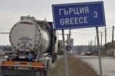 """На ГКПП """"Кулата-Промахон"""" Гърция вече тества за COVID-19 и шофьори на камиони"""