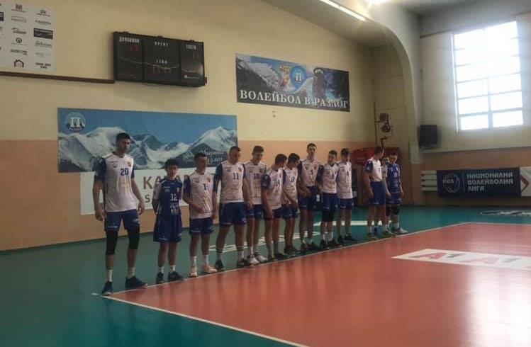 Младите волейболисти от Разлог спечелиха възлов мач