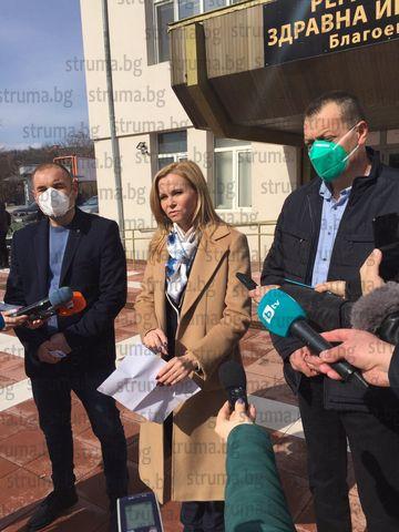 Зам-министърът на здравеопазването Св. Йорданова даде брифинг в Благоевград
