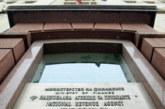 Ананиев иска НАП да потърси невърнатите в срок надвзети партийни субсидии