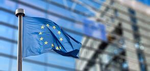 ЕС изплаща парите за пандемията преди края на лятото
