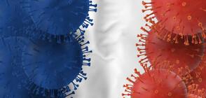 ЗАРАДИ УВЕЛИЧЕНИЕ НА СЛУЧАИТЕ: Обмислят нов локдаун в Париж