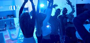 Задържаха управител на нощен клуб в Разград заради парти