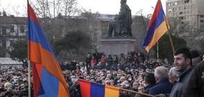 Втори ден протести срещу премиера в Армения