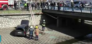 Кола падна в коритото на Хасковска река, транспортираха ранени в болница